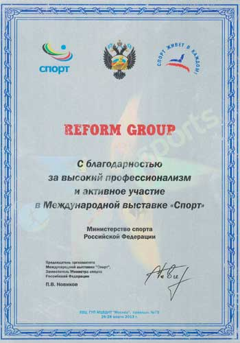 reform group, fair play,