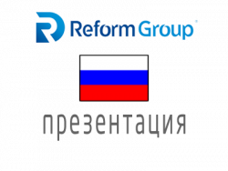 rusça sunum